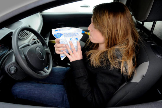 anti alkoholkampagne in michigan pissoir warnt autofahrer. Black Bedroom Furniture Sets. Home Design Ideas