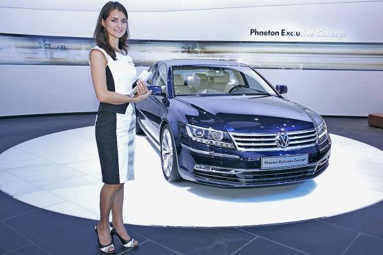VW Phaeton Exclusive Concept