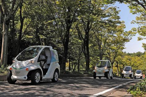 Toyota Ha:mo Mobiltätskonzept