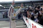 Video: DTM 2012 Hockenheim