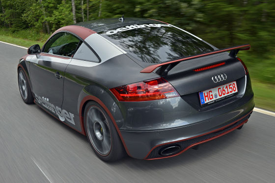 Oettinger TT-RS-R