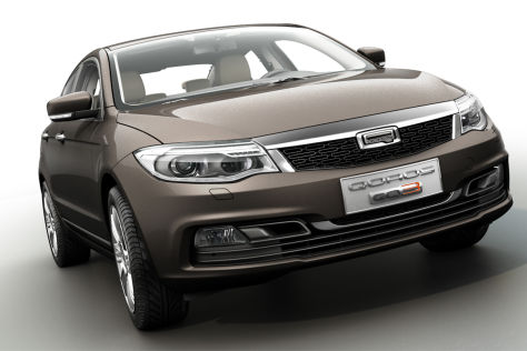 Qoros Limousine