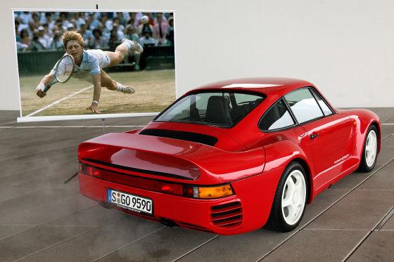 Kaufberatung: Porsche 959 - AUTO BILD KLASSIK
