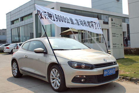 China: Automarkt-Prognose 2013