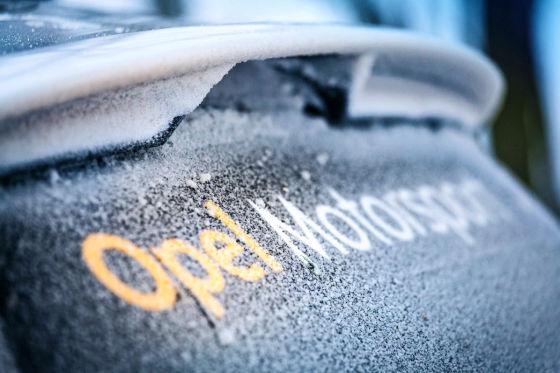 Studie Opel Adam R2