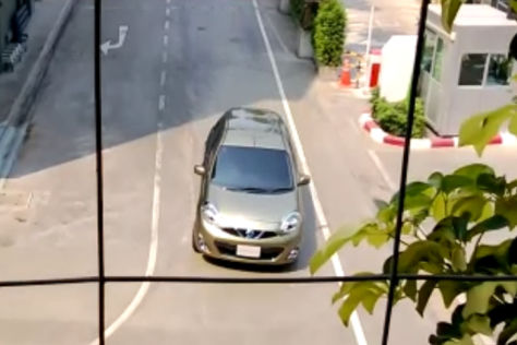 Nissan Micra K13 FL