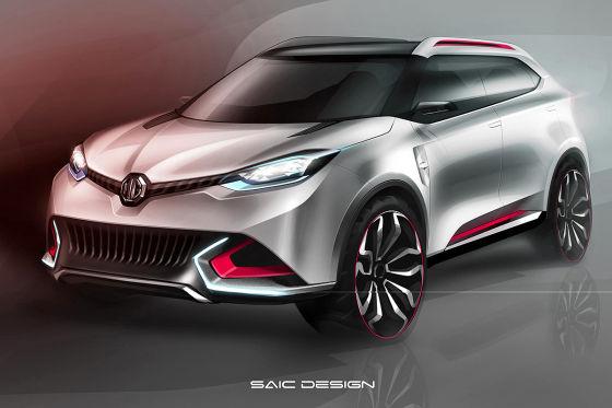 MG CS Concept Studie Shanghai Auto Show