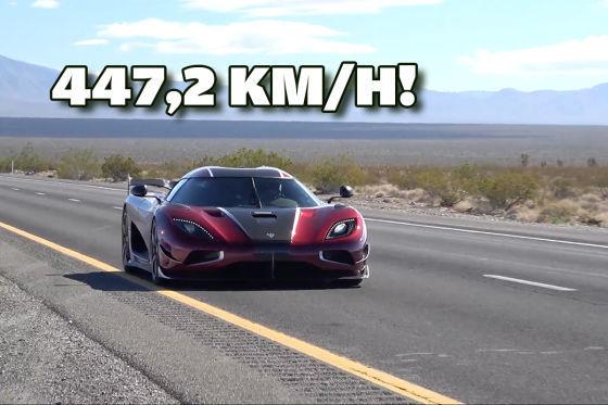Geschwindigkeitsrekord: Hennessey Venom GT