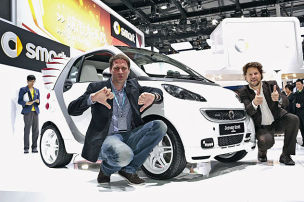 Auto Shanghai 2013: Tops und Flops