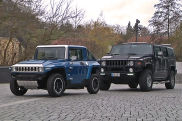 Video: Hummer HX