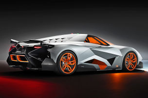 Lamborghini Egoista: Vorstellung