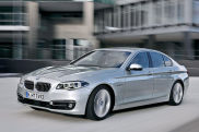 Video: BMW 5er 