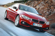 Video: BMW 4er Coup�