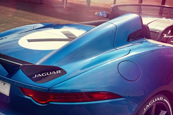 Jaguar Project 7 Heckansicht