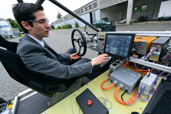 """Elektroauto """"Mobile"""" der Technischen Universität Braunschweig"""
