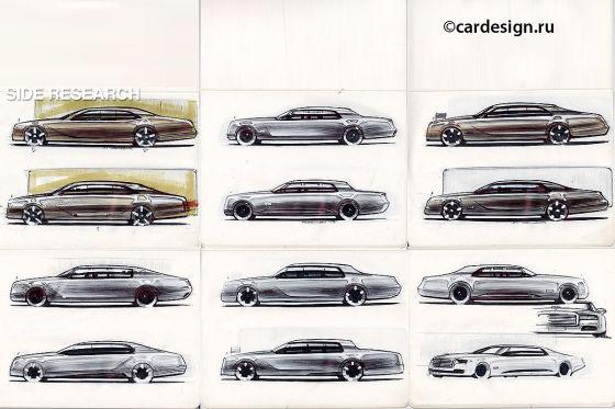 Design-Entwurf Luxus-Limousine Seitenansicht