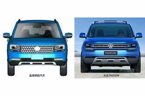 VW Taigun (2016): Dreiste China-Kopie