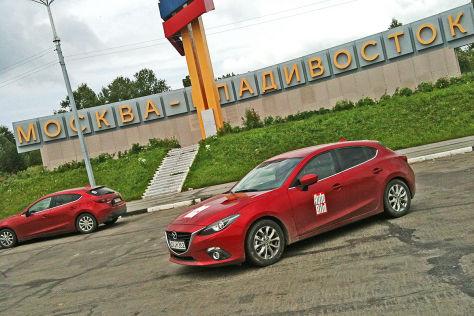 Mazda Route 3: 3. Etappe