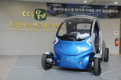 Falt-Elektroauto Armadillo-T