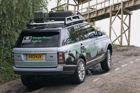 Range Rover Hybrid Heckansicht