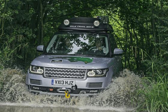 Range Rover Hybrid Wasserdurchfahrt