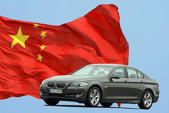 BMW vor chinesischer Flagge