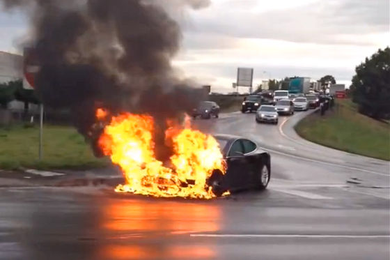 Tesla Model S Feuer