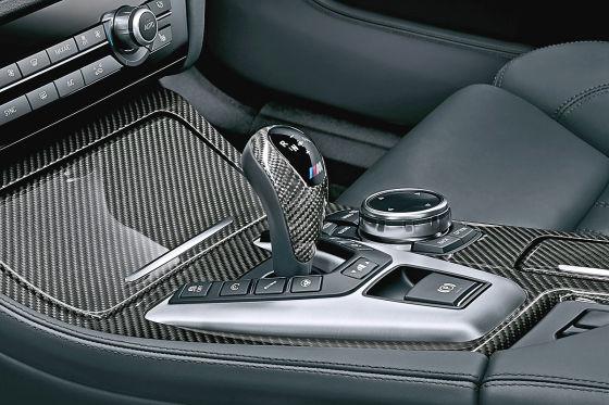 BMW M-Performance Carbon-Blenden für Getriebe-Schalter