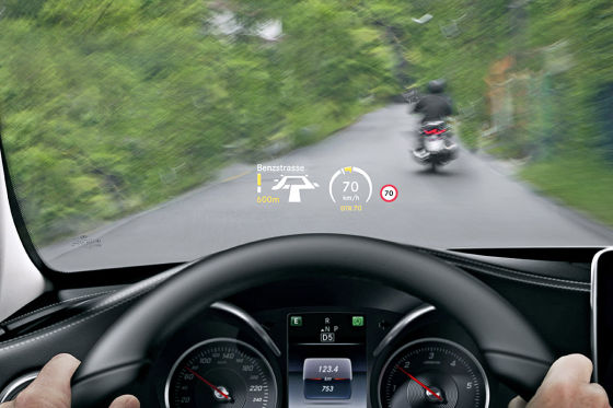 Mercedes C-Klasse (2014) Head-up-Display