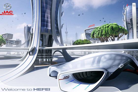 """JAC-Entwurf """"HEFEI"""" für die LA Design Challenge 2013"""