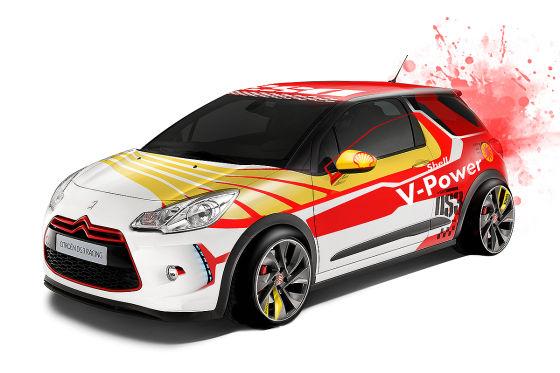 Gewinner vom Shell-Design-Wettbewerb