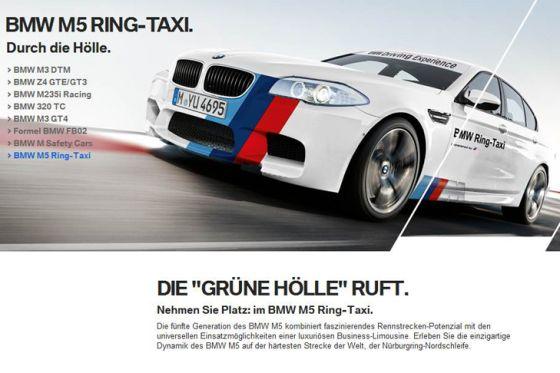 BMW M5 Ring-Taxi Screenshot