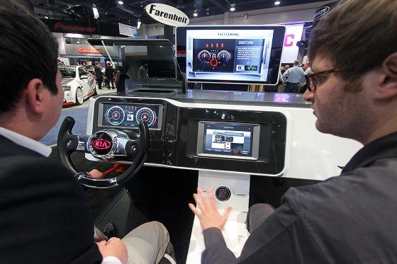Cockpit der Zukunft bei Kia