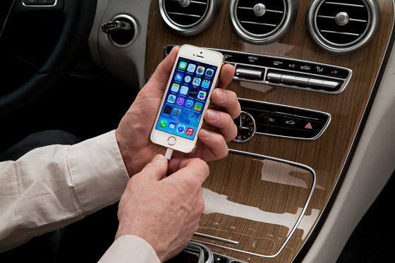 Mercedes: CarPlay-App bringt iOS
