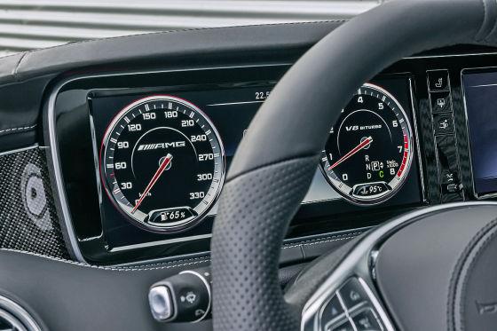 Mercedes S 63 AMG Coupé