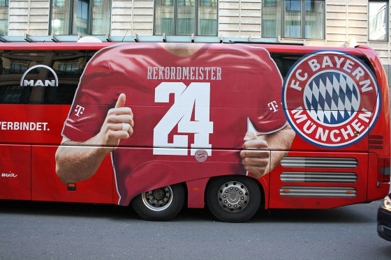 Bayernbus ist Meisterbus