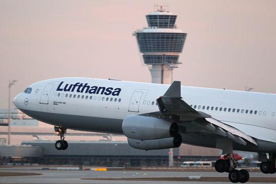 Lufthansa Airport München