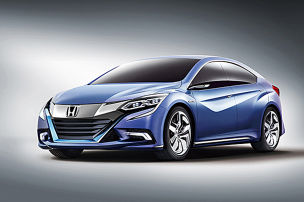 Honda Concept B: Peking Auto Show 2014