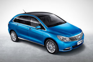 BYD Denza: Peking Auto Show 2014