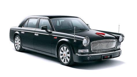 Hongqi L5: Peking Auto Show 2014