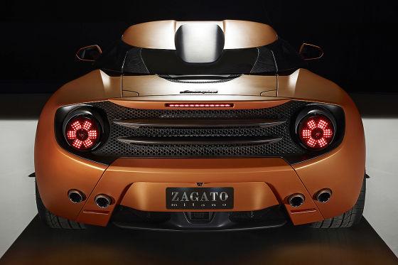 Ein Lambo mit Zagato-Haimaul