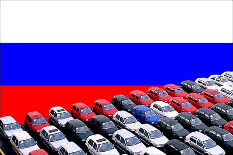 Fotomontage Russland
