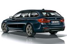 Neuer BMW 5er: 2016