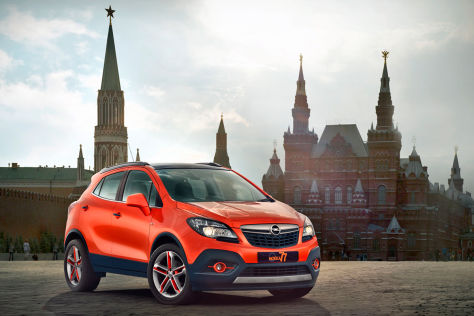 Opel Mokka Moskau Editon