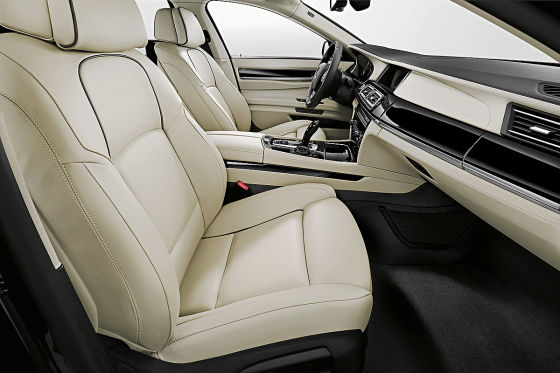 BMW 7er Individual Final Edition