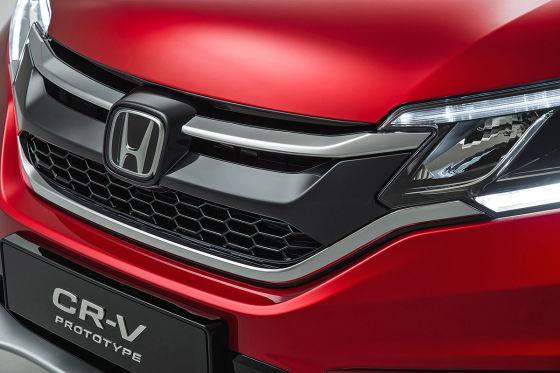 So sieht der neue Honda CR-V aus