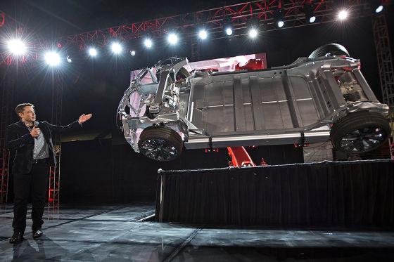 Chassis des Tesla Model S P85D