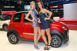 Autosalon Paris 2014: Hostessen