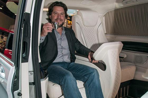 Mercedes Metris Luxury Van Concept