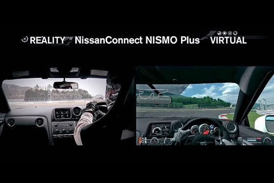 Nissan erklärt automobile Innovationen: NISMO